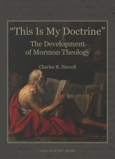 Harrell-This-Is-My-Doctrine